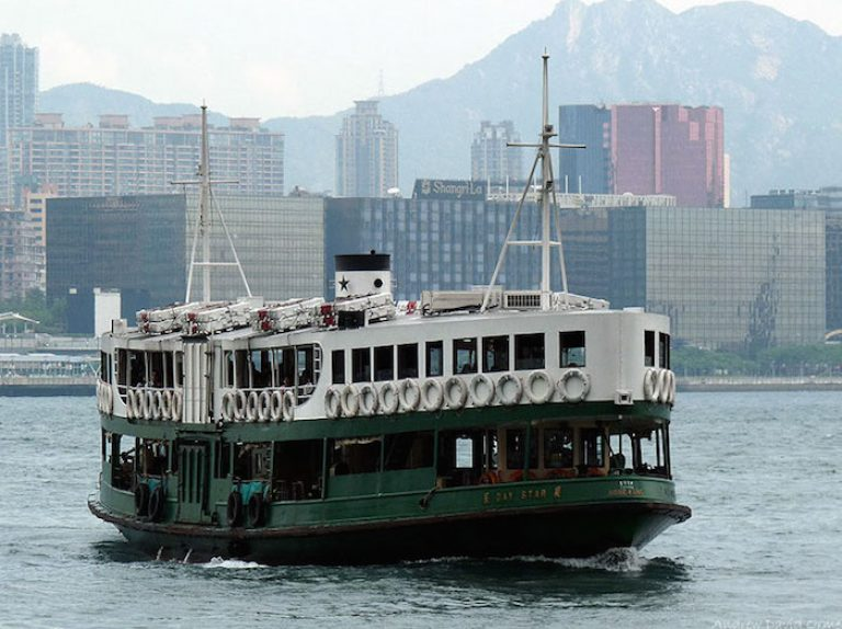 hong-kong-star-ferry-768x574.jpg